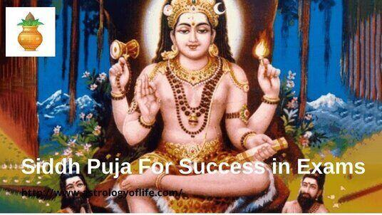 Siddh Puja For Success in Exams