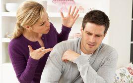 Vashikaran Mantra for husband wife dispute problem Solution